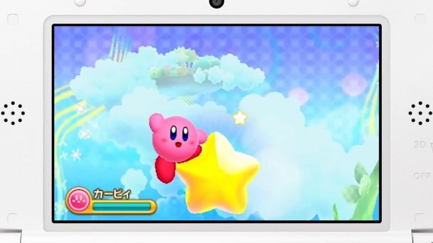 kirby-3ds-1